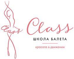 Classballet.ru